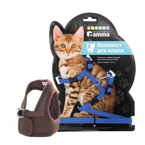 Шлейки для кошек
