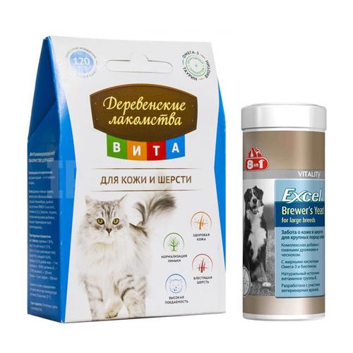 Витамины для кожи и шерсти