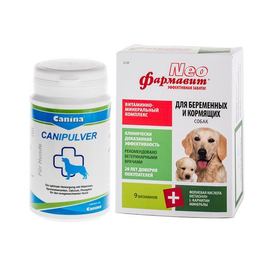 Витамины для щенков и беременных