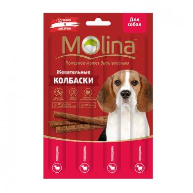 Фото Molina жевательные колбаски для собак говядина, 20 г
