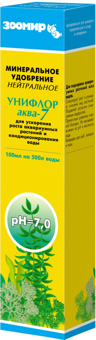 Фото Удобрение Зоомир для растений нейтральное Унифлор Аква-7 100 мл