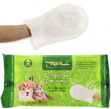 Фото Triol салфетки-рукавицы влажные для животных, 5 штук, DP15