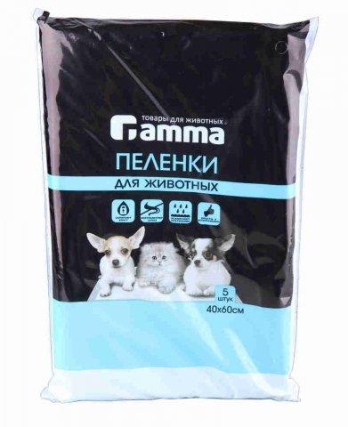 Фото Пеленки для животных, 60*40 см (уп. 5 шт) Gamma