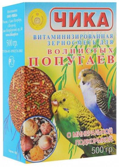 Фото Витаминизированная зерносмесь Чика для волнистых попугаев с минеральной подкормкой 500 г