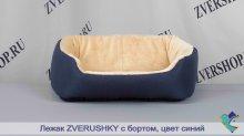 Фото Лежак Zverushky с бортиком меховой (S) 40*30*15 см