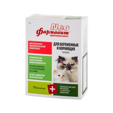 Фото Витаминно-минеральный комплекс для для беременных и кормящих кошек 60 т