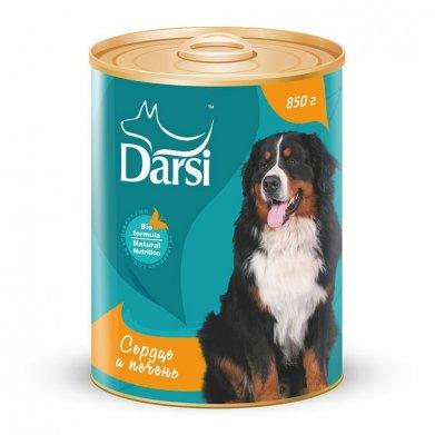 Фото Консервы Darsi сердце с печенью для собак 850 г