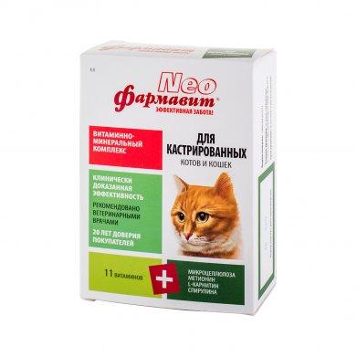 Фото Витаминно-минеральный комплекс для для кастрированных котов и кошек 60 т