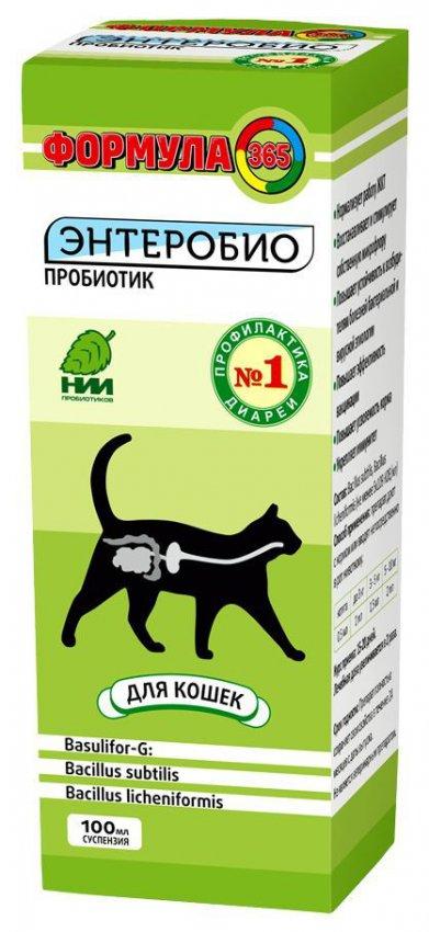 Фото ЭнтероБио пробиотик для кошек ZooRing, флакон