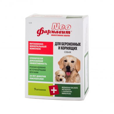 Фото Витаминно-минеральный комплекс Фармавит Neo для беременных и кормящих собак 90 т