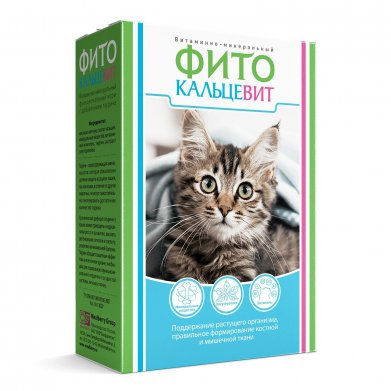 Фото Фитокальцевит для кошек 250 г