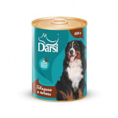 Фото Консервы Darsi говядина и печень для собак 850 г