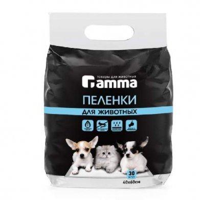 Фото Пеленки для животных, 60*40 см (уп. 30 шт) Gamma