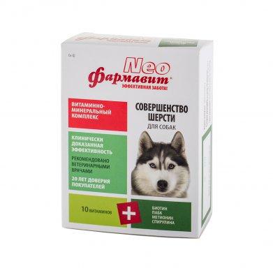 Фото Витаминно-минеральный комплекс Фармавит Neo для собак Совершенство шерсти 90 т