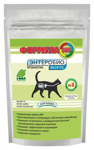 Фото ЭнтероБио пробиотик для кошек ZooRing 3 тубы по 1 мл