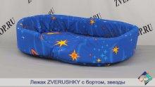 Фото Лежак Zverushky с бортом, звезды