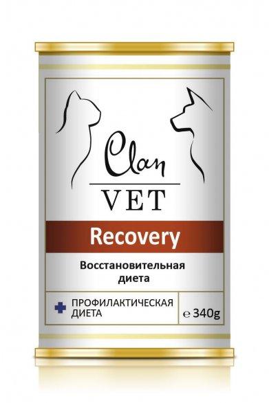 Фото Консервы Clan Vet Recovery Восстановительная диета 340 г