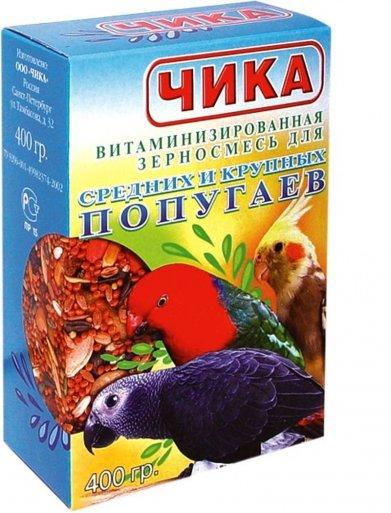 Фото Корм Чика для средних и крупных попугаев 400 г
