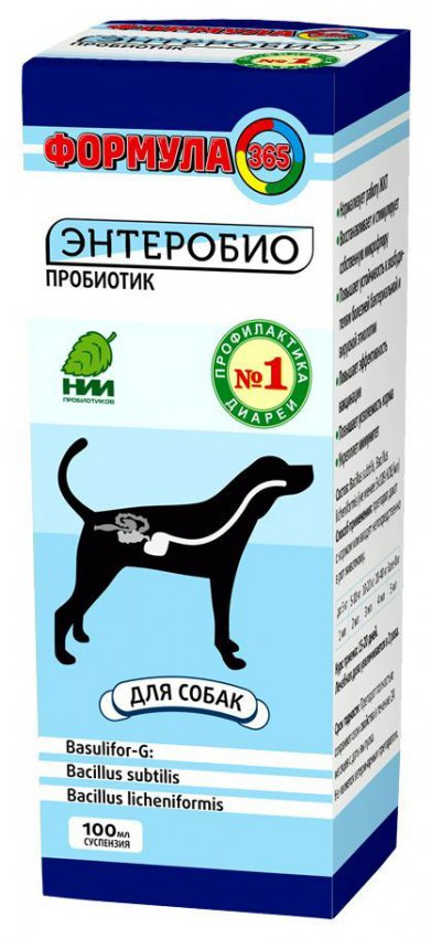 Фото ЭнтероБио пробиотик для собак ZooRing, флакон